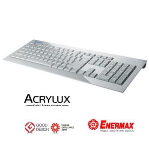 weiße pc tastatur